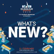 บุรีรัมย์ มาราธอน 2018... - BURIRAM MARATHON