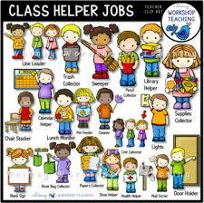clroom helper kids jobs clip art 21 jobs