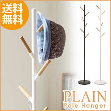 Slim Coat Rack Aucwilllimited Rakuten Global Market Coathanger Plain Pole 10