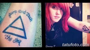 значение тату триада варианты готовых рисунков татуировки на фото