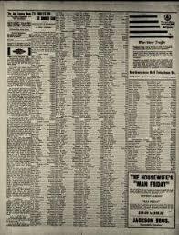 Ada Evening News Newspaper Archives, Jun 10, 1918, p. 5