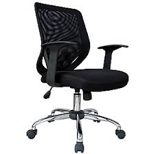 office chairs uk. Fine Office To Office Chairs Uk U