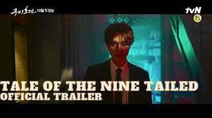 ENG SUB ] Tale of the nine tailed [ 구미호뎐 ] | K drama 2020 Teaser trailer 2  - YouTube