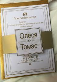 Spruche Einladung Hochzeit Lustig Hochzeitskarten Text Lustig Luxus