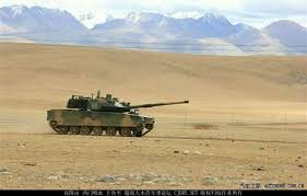 Image result for pics of the Xinqingtan tank