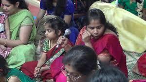 8.200 Bhajan by Asha Sudheesh Bhat - 200th Bhajan Sandhya ...