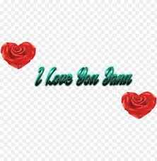 i love you janu name png names love