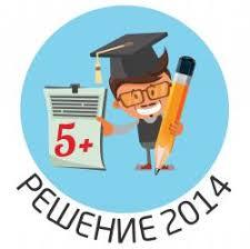 Дипломные и курсовые работы объявления в Томске Образование Курсовые контрольные работы по низким ценам