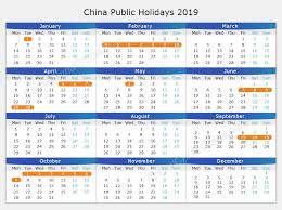Chinese Calendar January 2020 Print Friendly January 2020 Singapore Calendar For Printing