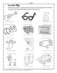 Card №48 presents the phonogram. The Letter G Worksheets