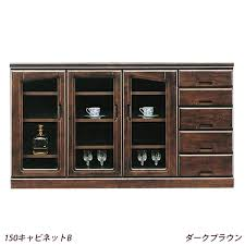 norton 150 cabinet b living board living room cabinets living room storage sideboard glass doors with glass cabinet with drawer storage furniture for living