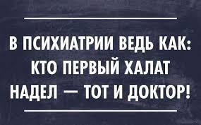 Янукович відмив через Swedbank 3,6 млн доларів під приводом написання книги, - ЗМІ - Цензор.НЕТ 4051