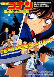 Phim Thám Tử Conan 3 -Detective Conan Movie 3 - VietSub