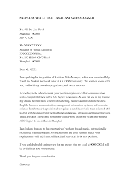 Cover Letter Advance Sample Cover Letter For Territory Sales