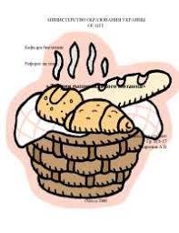 Реферат на тему Основы диетического питания docsity Банк Рефератов Реферат на тему Теория рационального питания