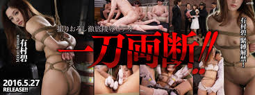Watch HD JAV Uncensored JAV Streaming JAV movies Videos.