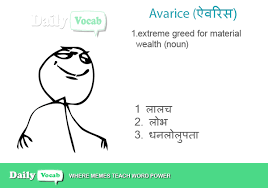Avarice meaning in Hindi with Picture via Relatably.com