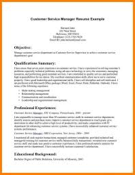 Office Manager Resume Samples Remarkable Duties Sample Also Skills