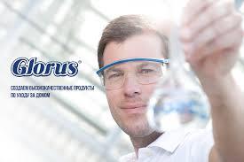 Продукция <b>Glorus</b>