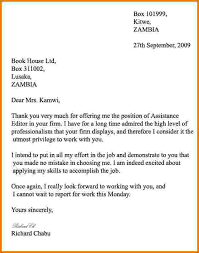 formal letter example formal letter example letters examples samples hom business allowed