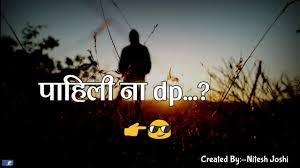 sad marathi status status video whatsapp status video marathi status sad
