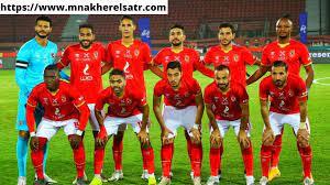 مباراة الأهلي وسموحة اليوم في الدوري المصري بتاريخ 21-4-2021