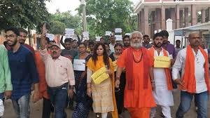 न्यायिक दंडाधिकारी मनीष कुमार सिंह ranchi के लिए इमेज परिणाम