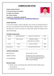 Cv Vs Resume Malaysia Best Resume Curriculum Vitae Inspirational ...