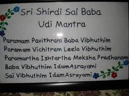 Image result for images of baba udi