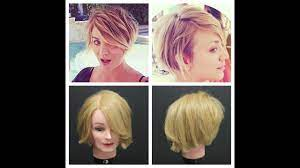 Kaley Cuoco Inspired NEW Haircut - YouTube
