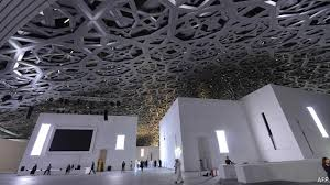 The Museum Of Design New Light The First Universal Museum Of The Arab World