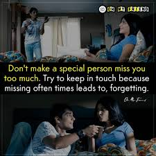 Best Of Oh My Friend Movie Images With Friendship Quotes On Wiseold