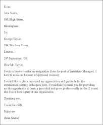 Samples Of Resignation Letters Cool Resignation Letter Template Short Letters Free Word Download R
