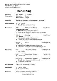Resume For Students First Job - Best Resume Collection