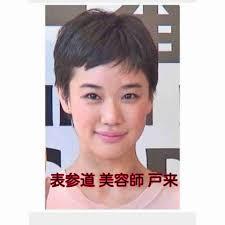 ショートヘアの男受け ガールズちゃんねる Girls Channel