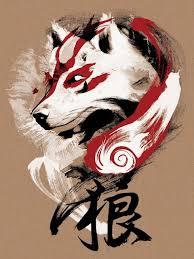 Cool Art Cool Art Wolf By Jimiyo Tattoo Wolf Rabe Pinterest