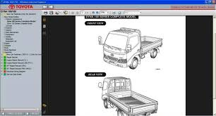 dyna 100 150 2001 2015 service repair information manual toyota dyna 100 150 2001 2015 service repair information manual