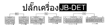 daihatsu engine schematics wiring diagram daihatsu jb wiring wiring diagrams wiring diagram daihatsu