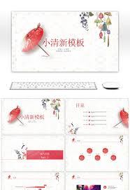 Awesome Japanese Small Fresh Paper Campanula Ppt Template For