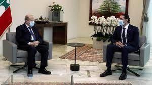 سعد الحريري : يعتذر عن تشكيل الحكومة اللبنانية .. والرياض منحت السلام  للبنان