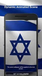3D Israel Flag Live Wallpaper for ...