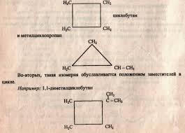 Углеводороды контрольная работа класс учебник габриеляна  Углеводороды контрольная работа 10 класс учебник габриеляна