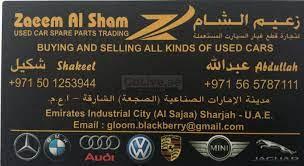 zaeem al sham used spare parts tr llc