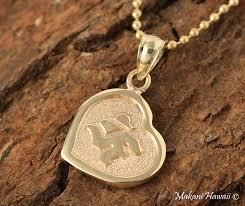 14k yellow gold heart shaped initial pendant