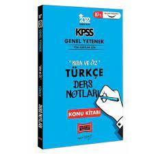 2022 KPSS GY Kısa ve Öz Türkçe Ders Notları Yargı Yayınları Fiyatları ve  Özellikleri