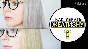 ДОМА | <b>Холодный</b> серый блонд