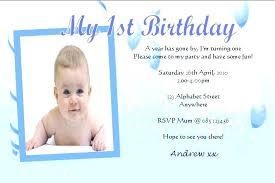 personalised 1st birthday invitations personalised birthday party invitations first invitation card template happy birth personalised