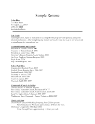Crew Clerk Sample Resume