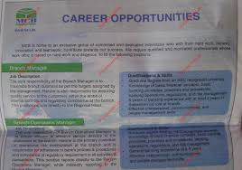 Branch Manager & Branch Operations Manager Wanted 2018 Mcb Bank Jobs ...