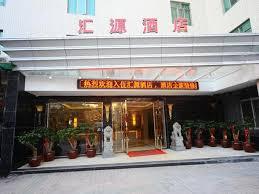 7 Days Inn Guangzhou Fang Cun Branch Baiyun District Map And Hotels In Baiyun District Area Guangzhou